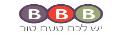 BBB סניף חולון
