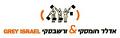 קבוצת אדלר חומסקי